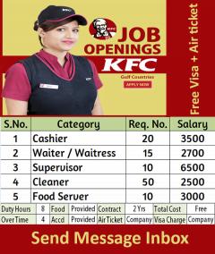 KFC jobs & Career in Qatar 2021