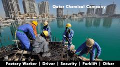 Job Vacancies at Qatar Chemical Company | Qatar career