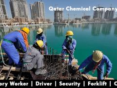 Job Vacancies at Qatar Chemical Company   Qatar career