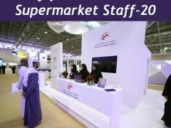 Mercedes-Benz Jobs & Career 2021 Dubai