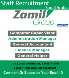 Zamil Group Jobs Open for the Foreigner